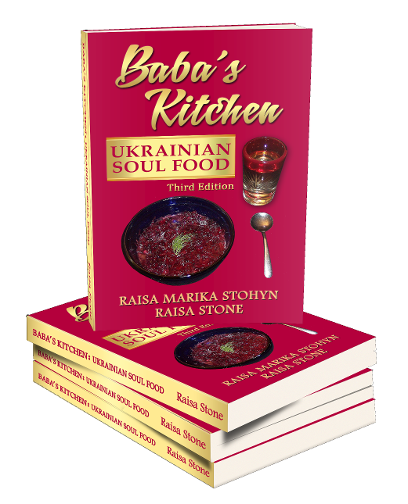 Reviews love this book my grandma passed when i was seven and i still cry when i remember her love for me over the years when i cooked the ukrainian recipes forumfinder Choice Image